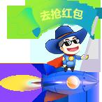 广安网络公司